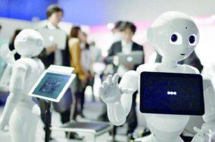 اختراعات الذكاء الاصطناعي