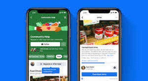 Drives...ميزة جديدة من فيسبوك تساعد جمع الطعام للمحتاجين