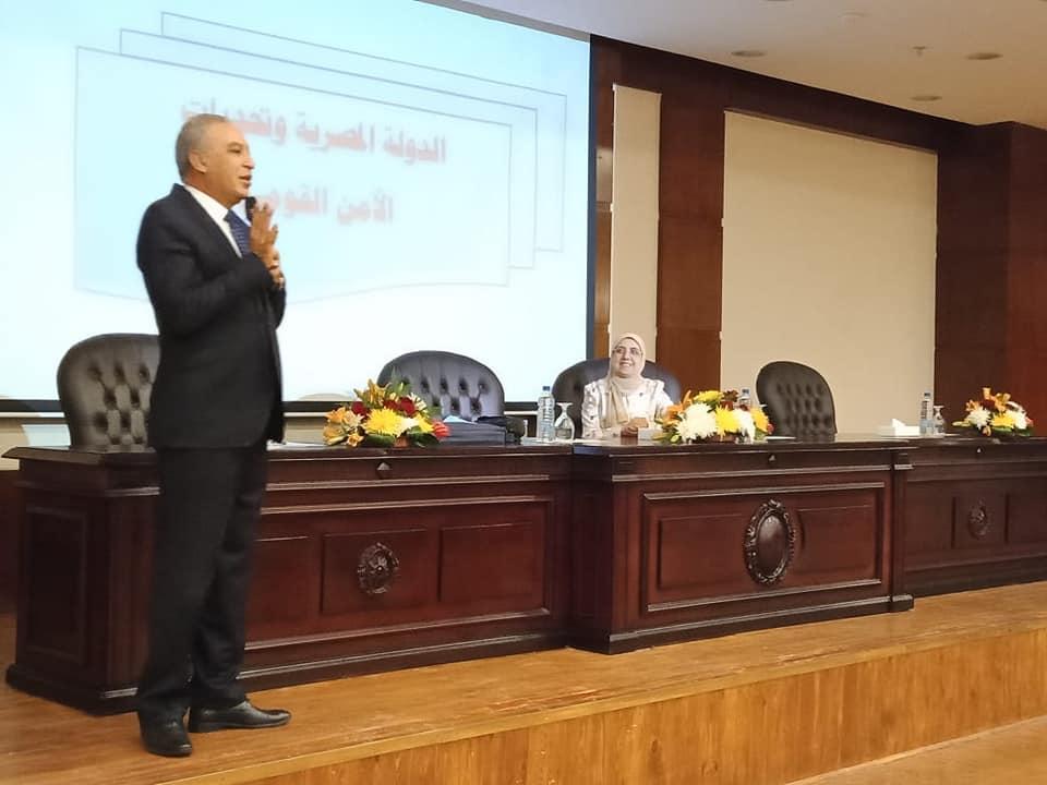 انطلاق برنامج اهل مصر