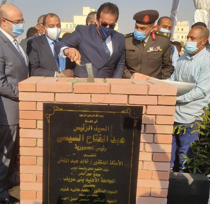 وضع حجر أساس الجامعة الأهلية بشرق النيل