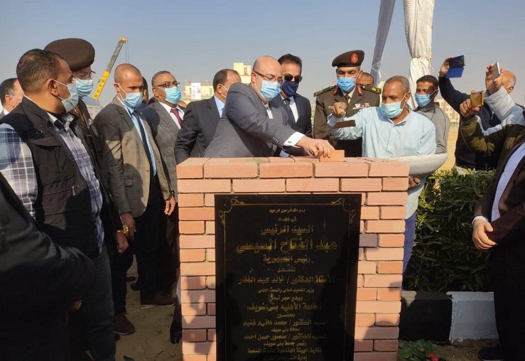 وضع حجر أساس الجامعة الأهلية بشرق النيل2