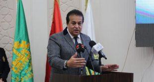 تطوير مصر بالعلم والتكنولوجيا عنوان المؤتمر الـ47 لرابطة علماء مصر فى أمريكا وكندا