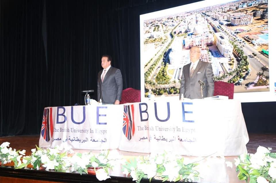 مجلس الجامعات الخاصة والأهلية يعقد اجتماعا برئاسة وزير التعليم العالي