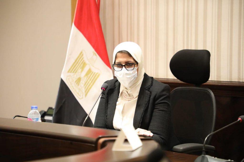 وزيرة الصحة عقدت اجتماع هام اليوم لمناقشة وضع كورونا المتطور