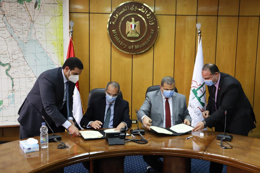 بروتوكول تعاون بين وزارتي القوي العاملة والاتصالات