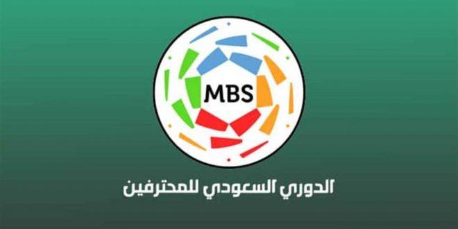 ترتيب جدول الدوري السعودي بعد مباريات الجولة الرابعة عشر