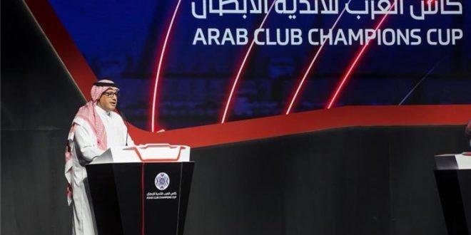 تصريحات طلال آل الشيخ مدير البطولة العربية