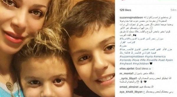 سوزان نجم الدين وعلاقة ترامب بحرمانها من أطفالها