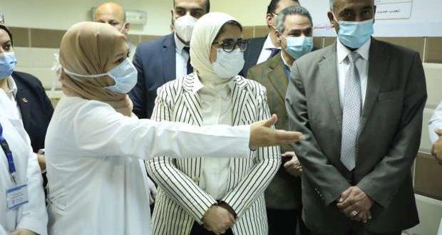 وزيرة الصحة تتفقد مستشفى عزل 15 مايو