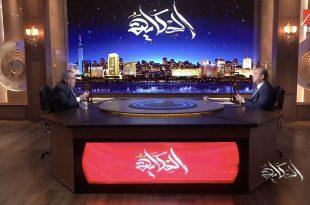 ما وراء اعتراض جابر عصفور على الدستور