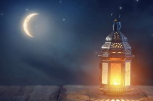 أول يوم رمضان ومواعيد الإجازات الرسمية لشهر رمضان 2021