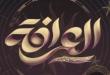 سبب خلافات ريم البارودي مع أحمد السعدني وريهام سعيد