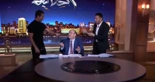 مصطفى شعبان وعمرو سعد يقتحمان الاستوديو على عمرو أديب