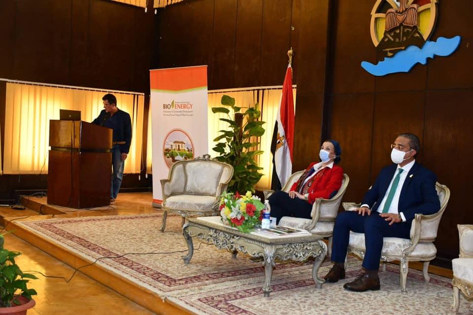 محطة لتحويل المخلفات لطاقة فى مصر بمحافظة الفيوم7