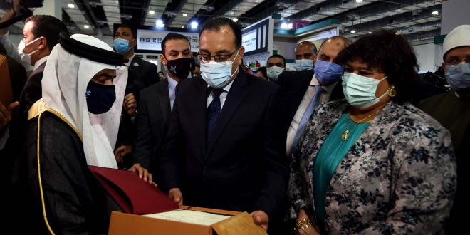 رئيس الوزراء يفتتح الدورة الـ 52 لمعرض القاهرة الدولي للكتاب
