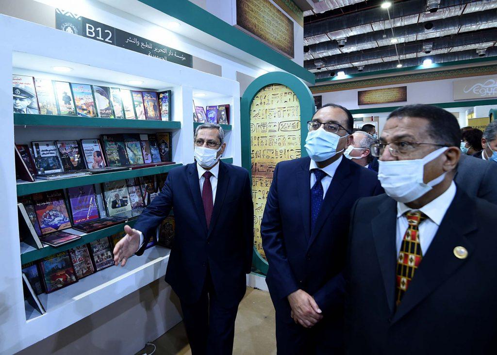 الوزراء يفتتح الدورة الـ 52 لمعرض القاهرة الدولي للكتاب3