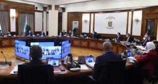قرارات اجتماع مجلس الوزراء اليوم